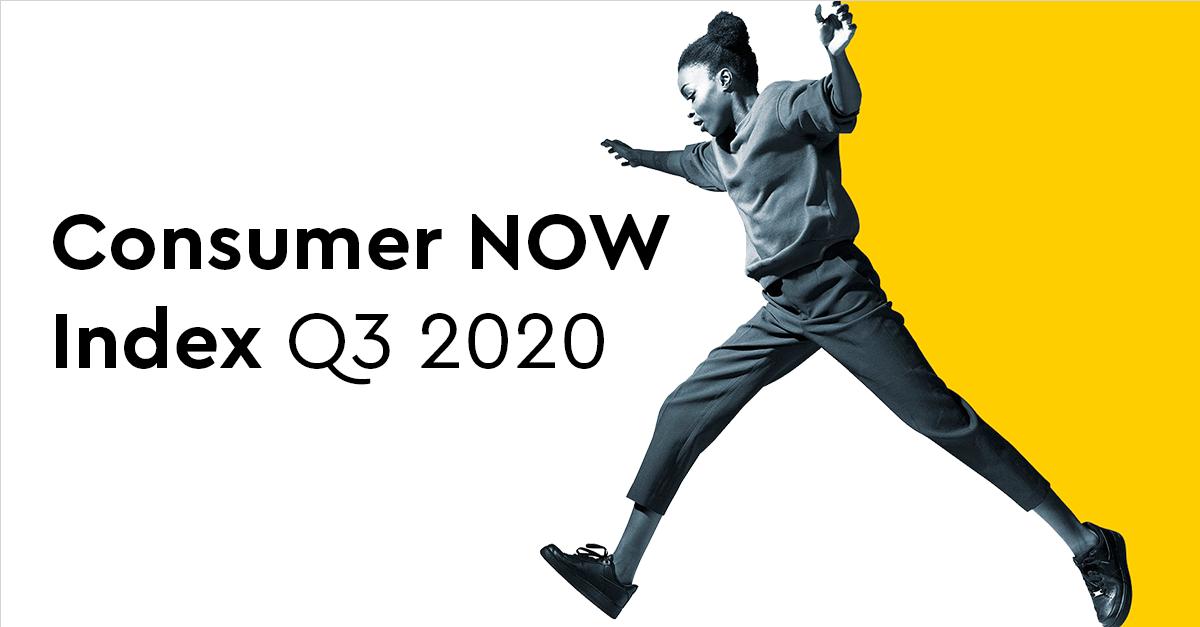 consumer-now-index-cover